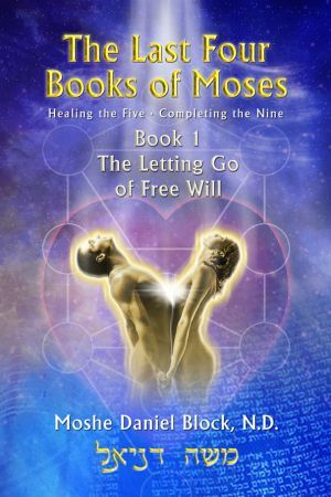 Kabbalah free e-book cover